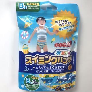 【未開封+1】水遊びパンツ スイミングパンツ 男の子用