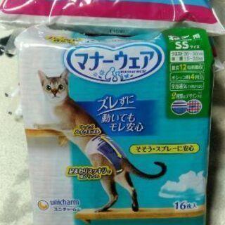 マナーウェア猫用 SSサイズ 開封品の画像