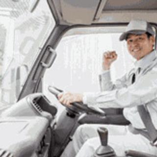 【マイカー通勤可】3tトラック配送ドライバー/準中型 中型…