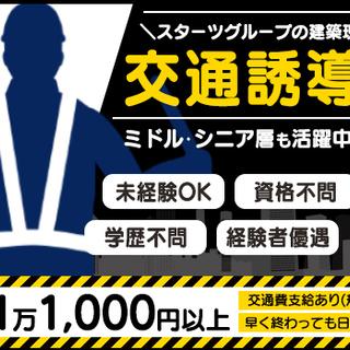 ≪月収24万円以上可能!≫安定収入確実☆週5日~のレギュラーワー...