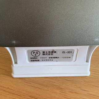 富士見産業 スチームアイロン カラー:ブルー 1200w model:EL-331 動作品 - 売ります・あげます