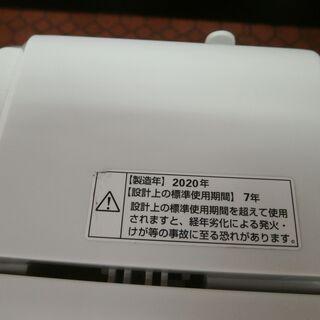 ID 974211 ヤマダ6.0Kg 2020年製 YWM-T60H1 キズ有 - 家電