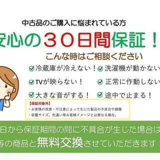 保証つきの安さで安心😝 家電購入なら当店へ💧KY − 東京都
