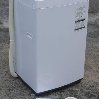 美品 20年製 東芝 4.5kg 全自動洗濯機 AW-45M7-W ピュアホワイト ステンレス槽 つけおきコース搭載の画像