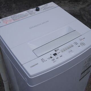 美品 20年製 東芝 4.5kg 全自動洗濯機 AW-45M7-W ピュアホワイト ステンレス槽 つけおきコース搭載 - 横浜市