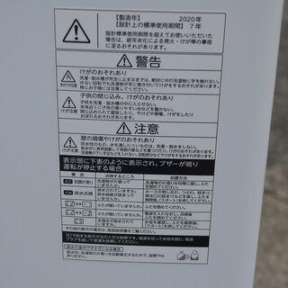 美品 20年製 東芝 4.5kg 全自動洗濯機 AW-45M7-W ピュアホワイト ステンレス槽 つけおきコース搭載 - 売ります・あげます