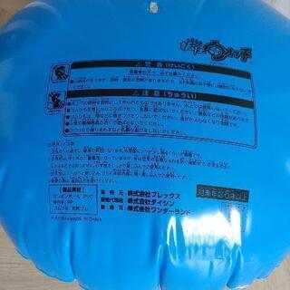 妖怪ウオッチ ビニール製ボール - 荒川区