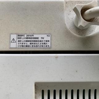 ヤマダ 洗濯機 ハーブリラックス 7kg - 家電