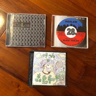 【あげます‼️】CD