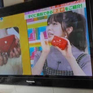 TH37-PX20 37インチ  Panasonic プラズマテレビ − 東京都
