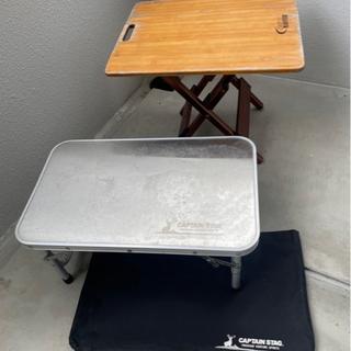 使い古したアウトドア用ローテーブル【2個セット】
