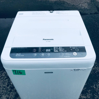④716番 Panasonic✨全自動電気洗濯機✨NA-F…