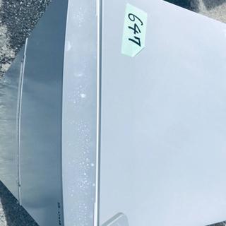 ⑤✨2017年製✨647番 ✨エスキュービズム 2ドア冷蔵庫✨WR-2118SL‼️ - 売ります・あげます