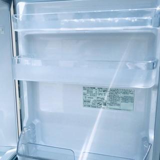 ⑤✨2017年製✨649番 日立✨ノンフロン冷凍冷蔵庫✨R-27HV‼️ - 家電