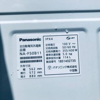 ⑤✨2018年製✨643番 Panasonic✨全自動電気洗濯機✨NA-F50B11‼️ − 東京都