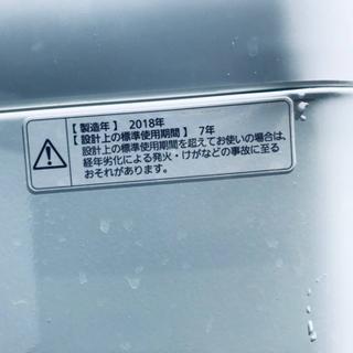 ⑤✨2018年製✨643番 Panasonic✨全自動電気洗濯機✨NA-F50B11‼️ - 家電