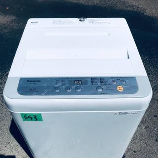 ⑤✨2018年製✨643番 Panasonic✨全自動電気洗濯機✨NA-F50B11‼️の画像