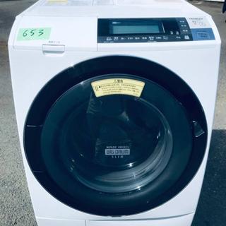 ⑤‼️ドラム式入荷‼️10.0kg‼️ ✨乾燥機能付き✨653番 HITACHI✨日立電気洗濯乾燥機✨BD-S8700L‼️の画像
