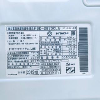 ⑤‼️ドラム式入荷‼️10.0kg‼️ ✨乾燥機能付き✨653番 HITACHI✨日立電気洗濯乾燥機✨BD-S8700L‼️ - 売ります・あげます