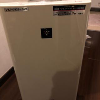 ②シャープ プラズマクラスターイオン搭載空気清浄機