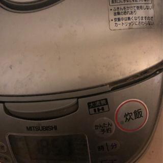 三菱 炊飯器差し上げます - 家電