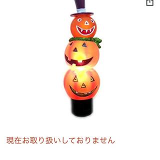 【取引中】ハロウィン ナイトライト − 東京都
