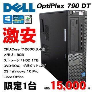 第2世代 Core i7搭載 ★ DELL OptiPle…