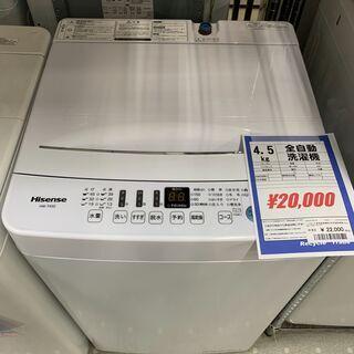 ■最新! 洗濯機 4.5kg ハイセンス HW-T45D 202...