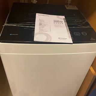 【引渡し先決定】洗濯機6kg マクスゼン(Maxzem) - 新宿区