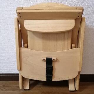 ベビーチェア Arch BABY LOW CHAIR - 世田谷区