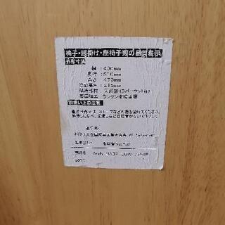 ベビーチェア Arch BABY LOW CHAIR − 東京都