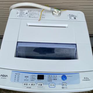 洗濯機 AQUA 6.0kg - 熊本市