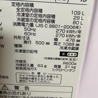 0円! 109L冷蔵庫お譲りします!! - 売ります・あげます