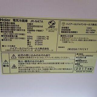 1ドア 4000円 Haier JR-N47A(W) 冷蔵庫 - 台東区