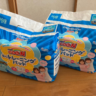 【未開封 トイレトレーニング用パッド 2個セット】グーン 安心ト...