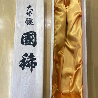 日本酒(大吟醸)『国稀』の箱
