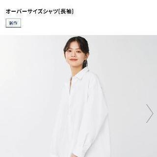 GUビッグシルエットシャツ【Mサイズ】
