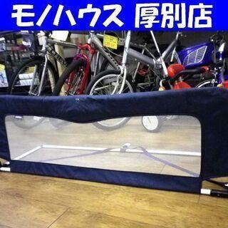 KATOJI ベッドガード 幅130×奥43×高さ43cm…