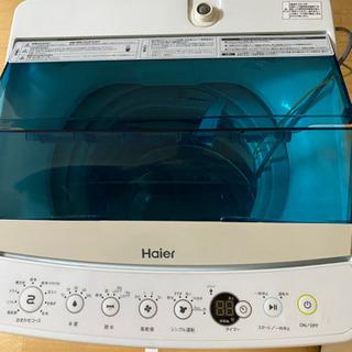 ハイアール 洗濯機 2018年製