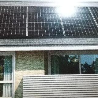 太陽光発電システム、無料!