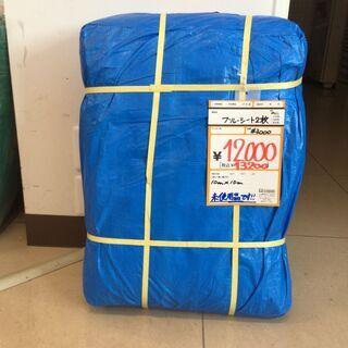 【未使用】ブルーシート #3000 10mx10m 2枚入り 1...