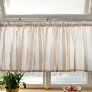 ミシンでカーテン作成依頼になります。