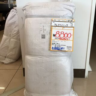 【未使用品】フレコンバッグ 20枚入り 500kgまで 排出口無...