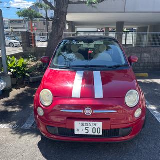 【ネット決済】FIAT 500