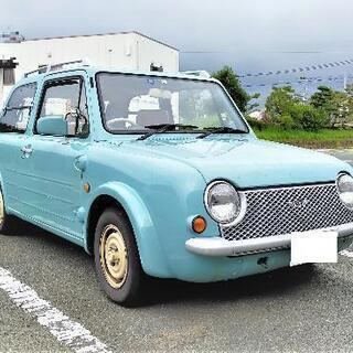 【日産 パオ】車検付き