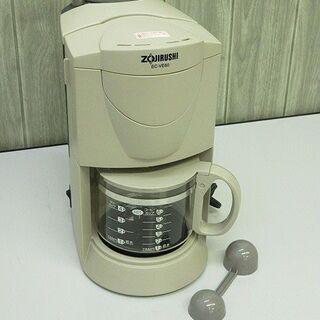 【ネット決済・配送可】si1065 ZOJIRUSHI コーヒー...