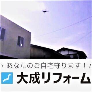 火災保険🏘の有効活用方法★平均120万円★手元に現金残せます