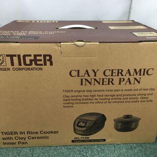 タイガー 土鍋IH炊飯器 JKL-T10W 未使用 海外仕様