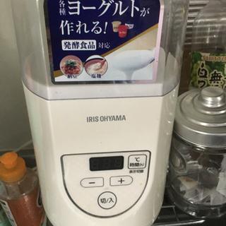 【ネット決済】アイリスオーヤマ ヨーグルトメーカー 美品中古
