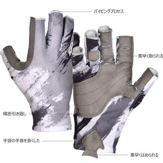 【新品未使用】フィッシンググローブ アウトドア 釣り用手袋 5本...